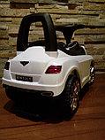 Толокар машинка Bentley Бэнтли (АНАЛОГ), фото 3