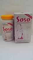 Soso - Капсулы для похудения