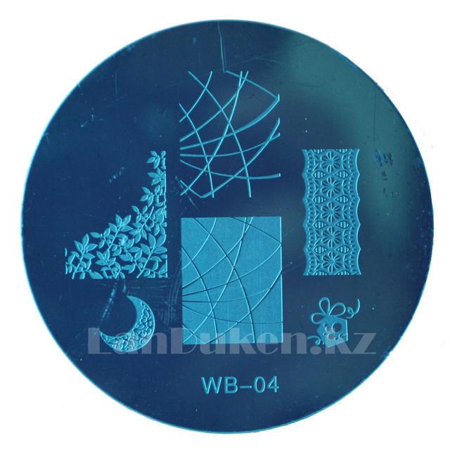 Стемпинг для ногтей, диски для ногтей WB-04