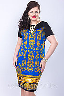 Яркое платье полуприлегающего силуэта. 52 размер