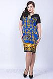 Яркое платье полуприлегающего силуэта. 52 размер, фото 2