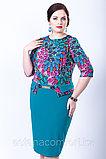 Элегантное платье приталенного силуэта. Размеры: 44, 46, 54, 56, фото 2
