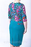 Элегантное платье приталенного силуэта. Размеры: 44, 46, 54, 56, фото 5