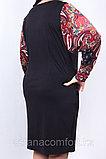Платье полуприлегающего силуэта с широкими втачными рукавами. Размер: 54, фото 4