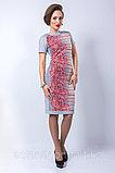 Весеннее платье полуприлегающего силуэта. Размер: 42, фото 2
