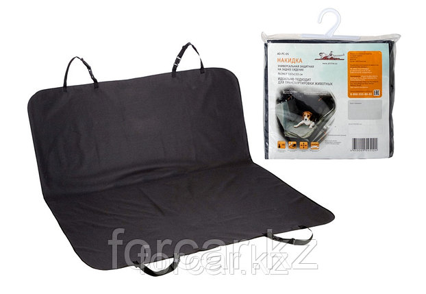 Накидка универсальная защитная на заднее сидение (137*133 см), фото 2