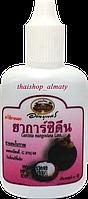 Антисептик - мангостиновый йод