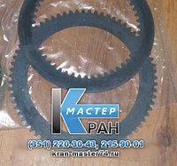 Ведомый диск БКГМ-072-00-3А для бурильной машины БМ-302Б