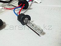 Ксеноновая лампа CN K-700 H1