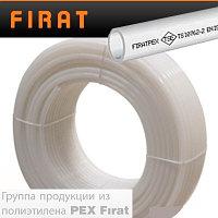 Труба для тёплого пола d16 Firat