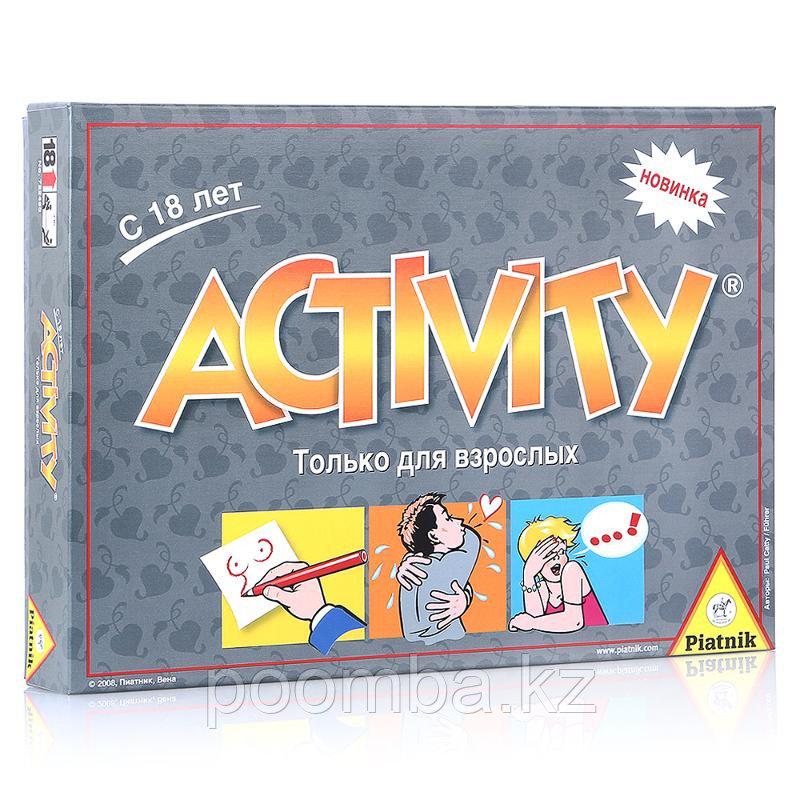 """Настольная игра """"Activity"""" для взрослых"""