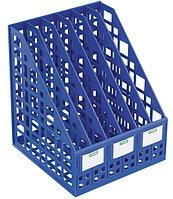 Лоток сборный вертикальный 6 отделений, синий (250мм)