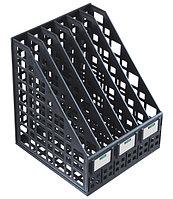 Лоток вертикальный сборный 6 отделений черный