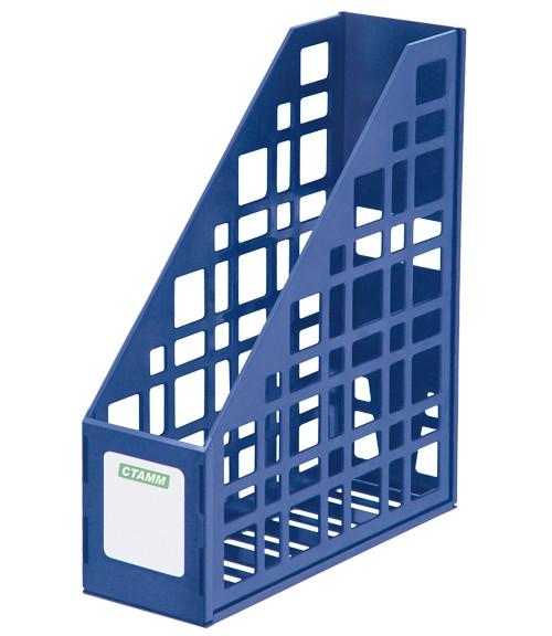 Лоток сборный вертикальный, синий (85 мм)