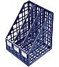 Лоток сборный вертикальный 3 отделения, синий (250мм)