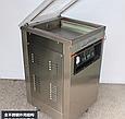Аппарат для вакуумный упаковки, фото 3