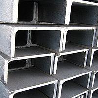 Швеллер горячекатаный У20 сталь 3СП5 09Г2С С255 С345 10ХСНД 15ХСНД ГОСТ 8240-89