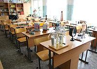 Школьное оборудование для спец...