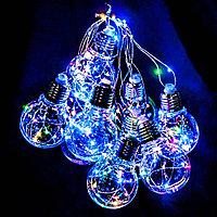 """Светодиодные мигающие гирлянды """"Лампочки"""" 10 LED А-0303"""