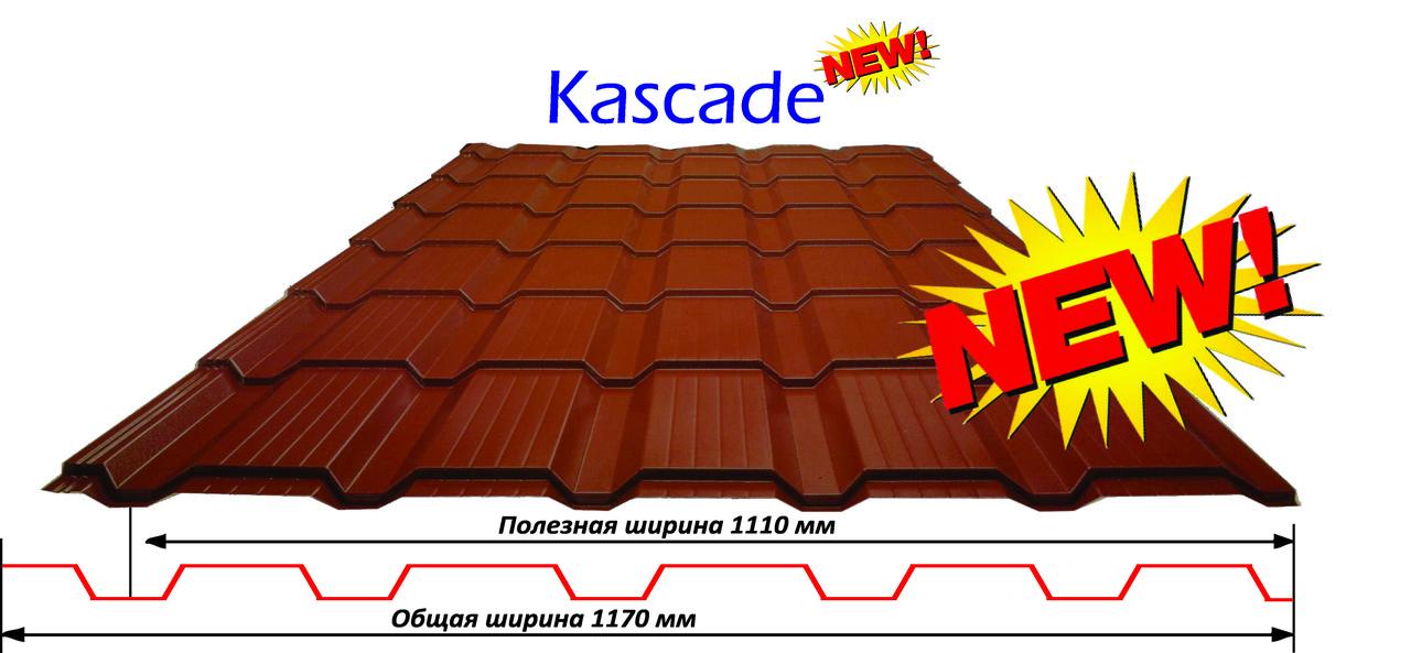 Металлочерепица Каскад 0,45