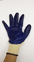 Перчатки защитные LT12