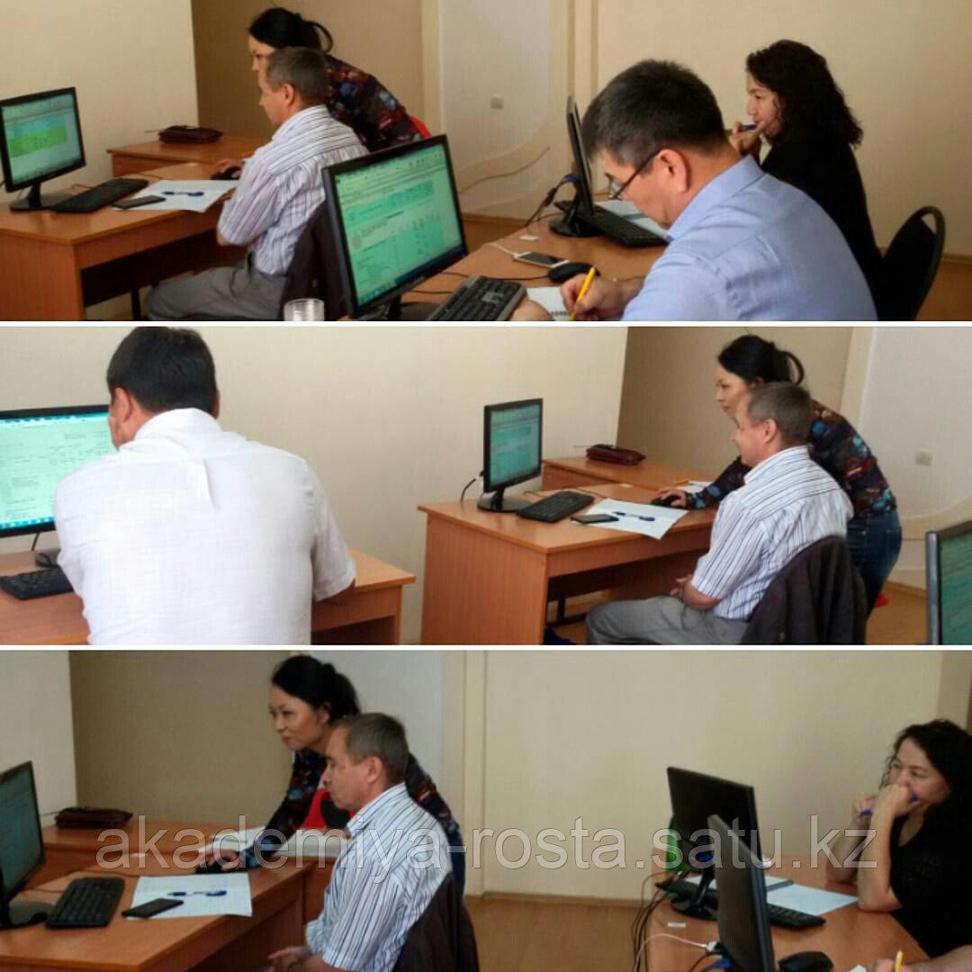 Курсы бухгалтеров, 1С и налогов в Астане! - фото 3