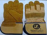 Спилковые утепленные перчатки ZY045, фото 3