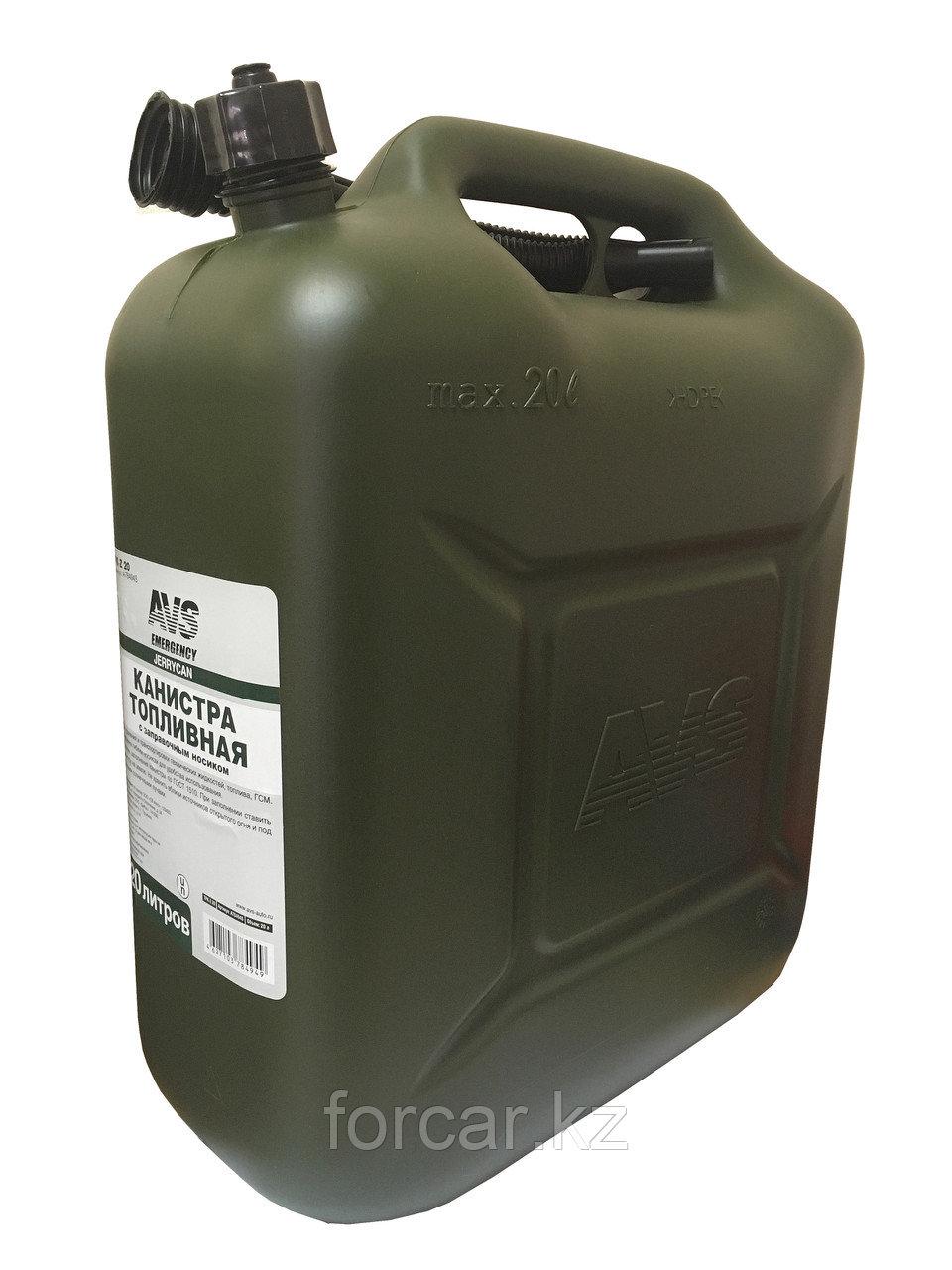 Канистра топливная пластик.20л.(тёмн.зелён.)