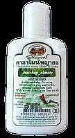 Лосьон для лечения кожных заболеваний Пайяор Каламин