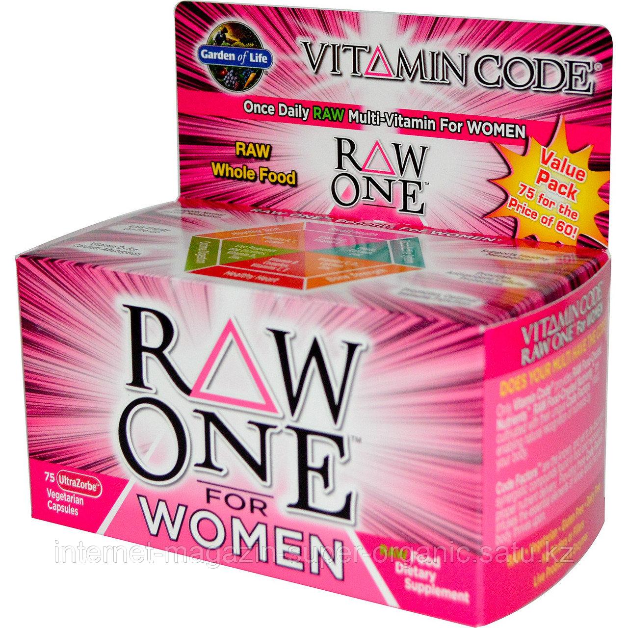 Чистые витамины для женщин, 75 ультраабсорбирующихся капсул на растительной основе, Garden of Life
