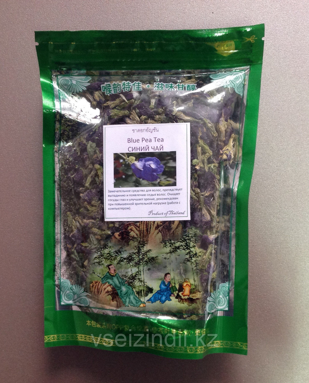 Синий чай из клитории 50 гр