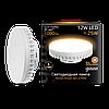 Светодиодная лампа Gauss LED SMD GX70 12W 2700K (теплый белый)