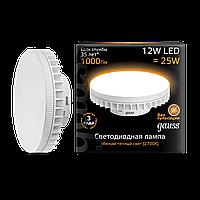 Светодиодная лампа Gauss LED SMD GX70 12W 2700K (теплый белый), фото 1