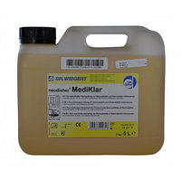 Neodisher MediKlar / Неодишер Меди Клар (5 л)