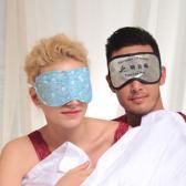 Накладка на глаза с биофотонами для лечения глазных заболеваний
