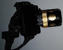 Налобный фонарь HEADLAMP LL- 6639 B 5 W LED (уценка)