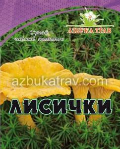 Лисички, грибы, 10гр