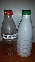Пэт бутылки 0,9 литр широкая горловина