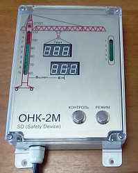 Прибор безопасности ОНК-2М (ОНК-М)