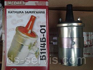 Катушка зажигания Б114Б-01