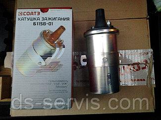 Катушка зажигания Б115В-01