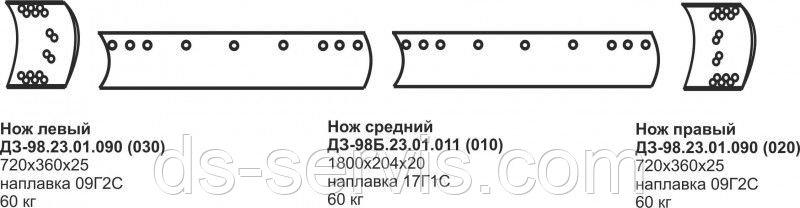 Ножи отвала ДЗ-98