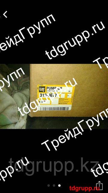 319-0677 Насос топливный C9 D6R