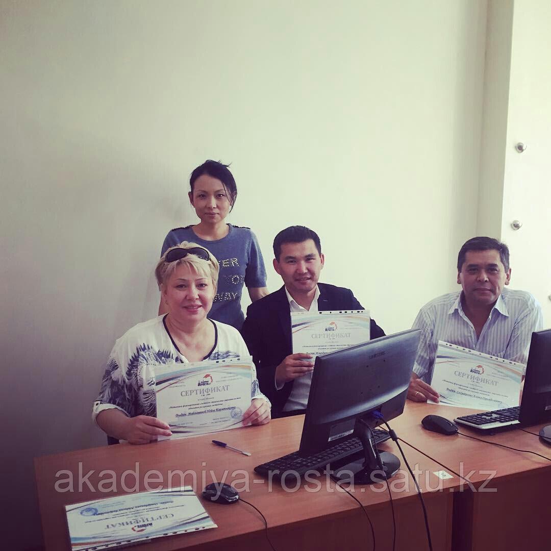 Бухгалтерские курсы от Азов до Баланса! - фото 2