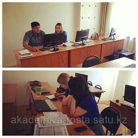 Бухгалтерские курсы от Азов до Баланса! - фото 3