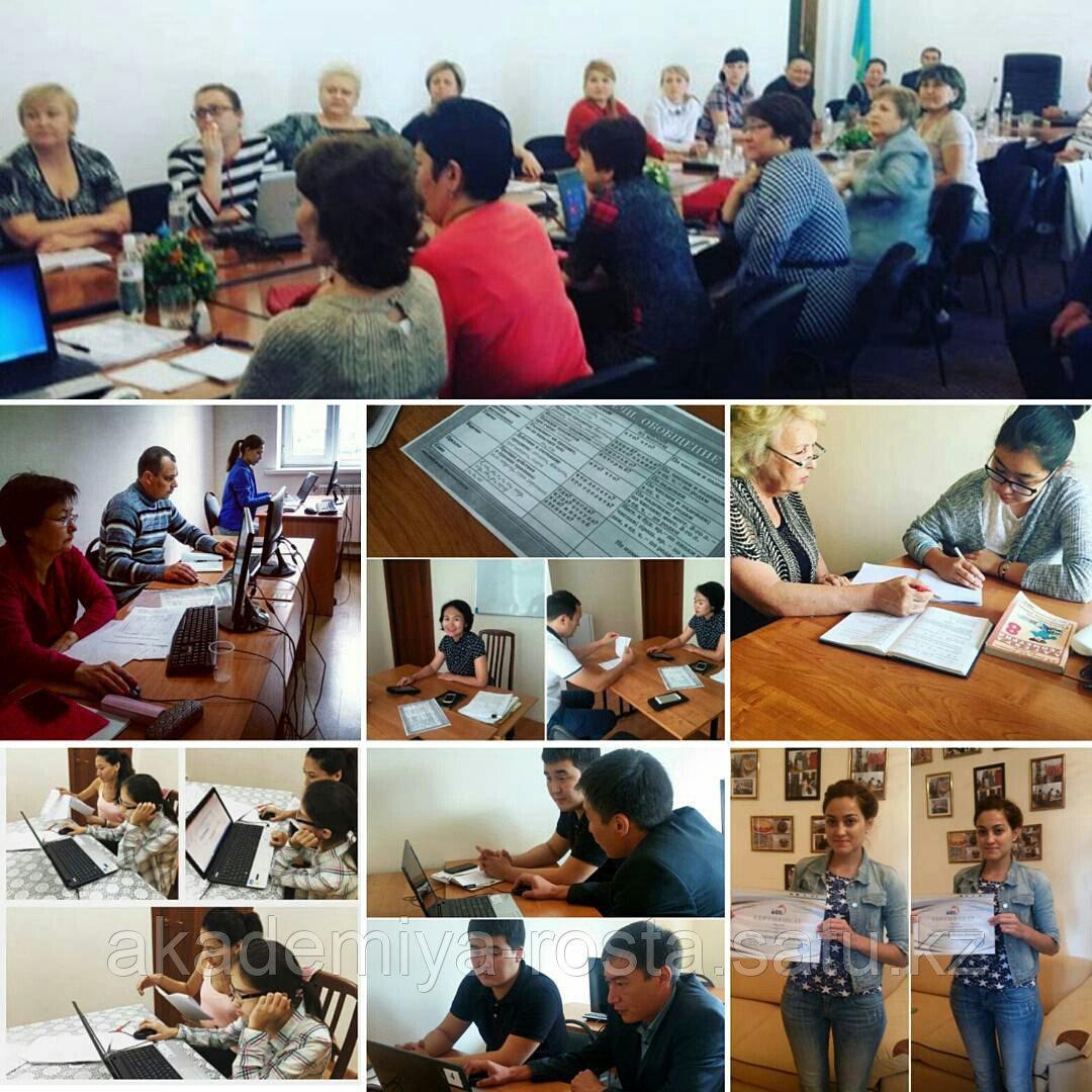 Бухгалтерские курсы от Азов до Баланса! - фото 4