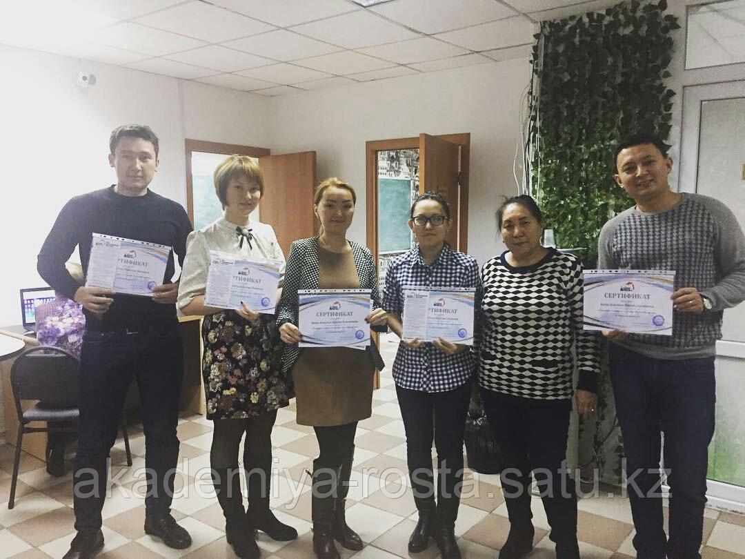 Бухгалтерские курсы от Азов до Баланса! - фото 6