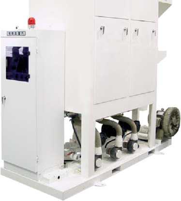 Аппарат для увлажнения зерна