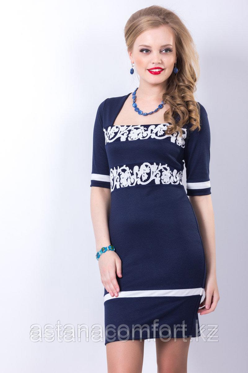 Восхитительное платье прилегающего силуэта. Размер: 42