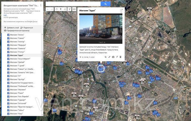 Автоматы Ven на карте Астаны